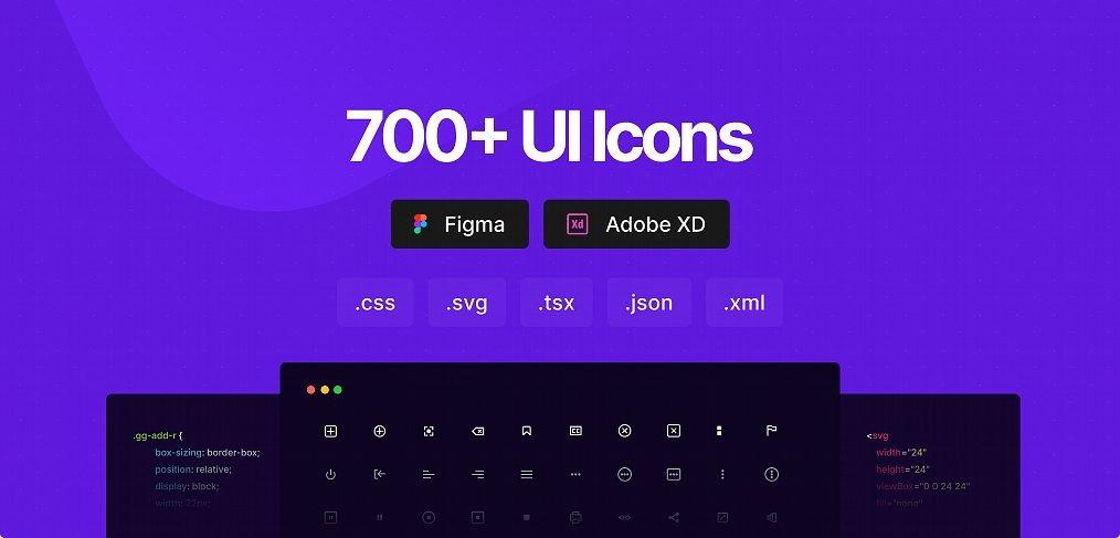 Css.gg 700 free Adobe XD icons