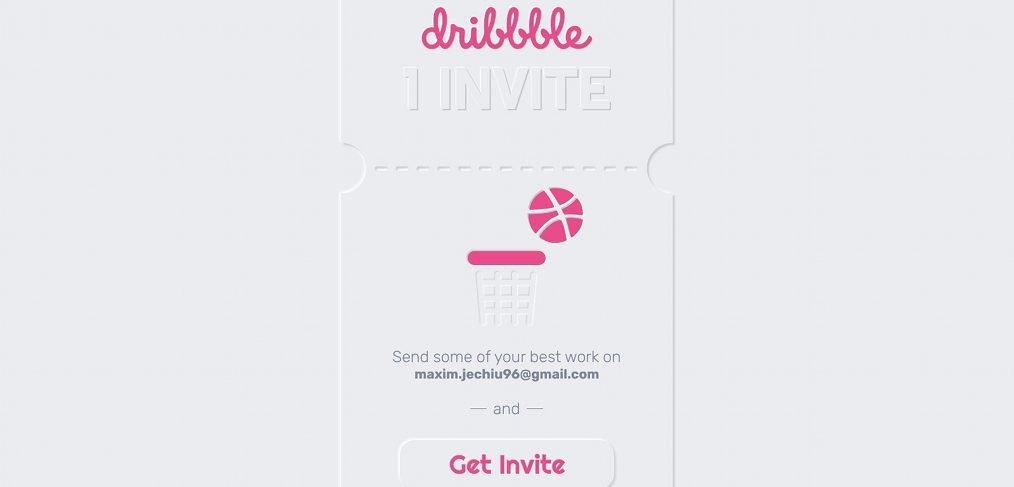 Free Dribbble invite XD shot